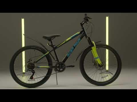 """Велосипед подростковый 24"""" RX405 DISC ST 6ск RUSH HOUR"""