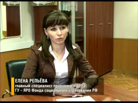В Ярославской области увеличились детские пособия