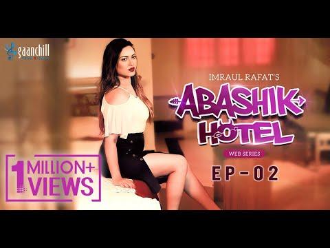 Abashik Hotel   EP - 02   Shamim Hasan Sarkar   Raha   Sporshia   Tamim   Tawsif   Eid Natok 2018