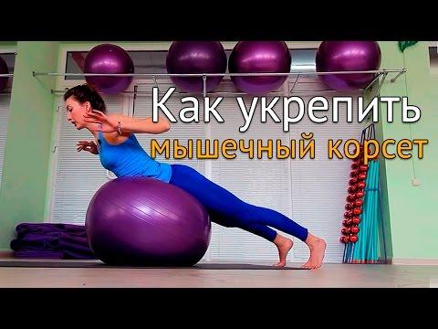 Лечение позвоночника вредные упражнение