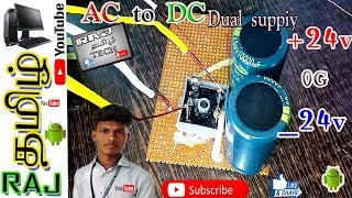 Hom To Make Dual Power Supply 24 0 24 Ac To Dc In Tamil