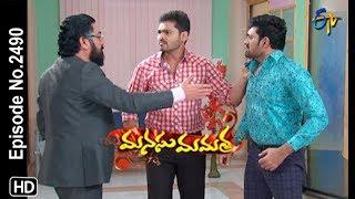 Manasu Mamata   12th January 2019     Full Episode No 2490   ETV Telugu