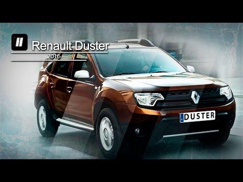 Renault  Duster Паркетник класса J - тест-драйв 4