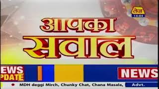 Kismat Connection | Shailendra Pandey | Daily Horoscope | October 16th 2020 | 2.00pm