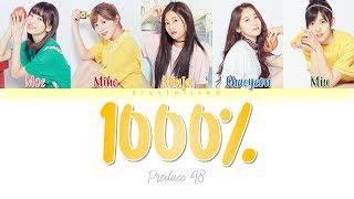 [PRODUCE 48] Summer Wish - 1000% [HAN|ROM|ENG Color Coded Lyrics]