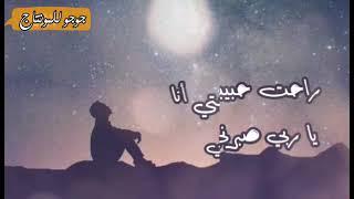 Ahmed Saad _ Moot El Om _ احمد سعد _ أغنية ( موت الأم ) من مسلسل ملوك الجدعنة _ حالات وتساب ٢٠٢١ تحميل MP3