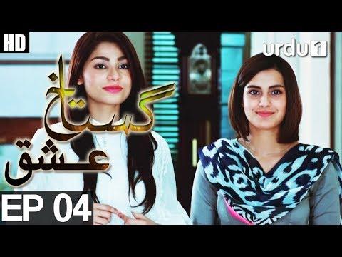 Gustakh Ishq - Episode 04   Urdu1 ᴴᴰ Drama   Iqra Aziz, Zahid Ahmed, Noor Khan