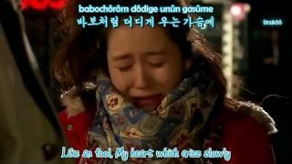 [HD/Mv] 2AM - Like a Fool [Engsub+Romani]