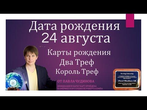 Гороскоп на 2010 год по годам рождения
