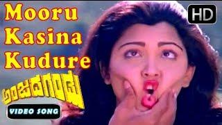 Anjada Gandu Kannada Movie Songs