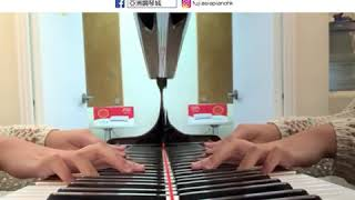Polaris- piano cover.亞洲鋼琴城