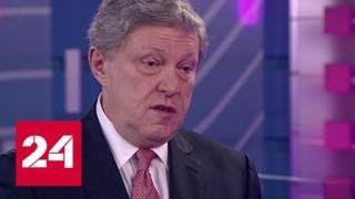 Явлинский рассказал о настоящей России - Россия 24