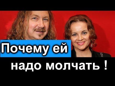 Стало понятно почему  Юлия Проскурякова молчит об изменах Игоря Николаева. Последние новости сегодня