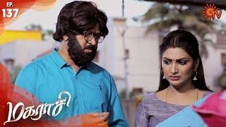 Magarasi - Episode 137 | 3rd April 2020 | Sun TV Serial | Tamil Serial