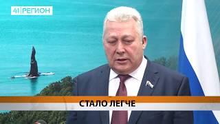Валерий Раенко: Новые льготы для бизнеса дадут толчок развитию жилищного строительства и санаторно-курортного направления