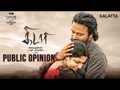 Kidaari-Public-Opinion