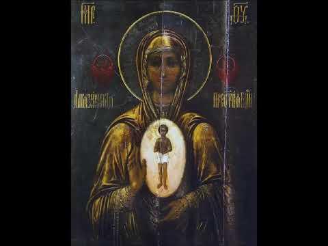 """Молитва Божией Матери Икона Албазинская """"Слово плоть бысть"""""""