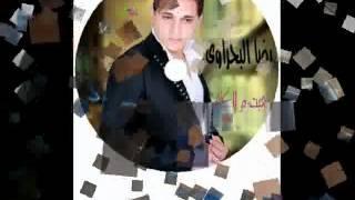 اغاني طرب MP3 رضا البحراوى الحكاية 2012 تحميل MP3