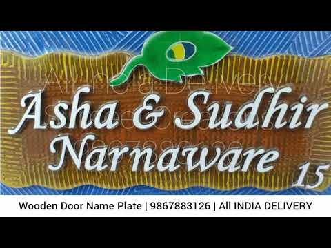 Wooden Name Plate Designs