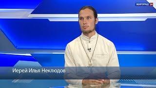 Медово-яблочный Спас. Интервью. Иерей Илья Неклюдов