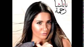 تحميل اغاني Natasha Zahma ناتاشا زحمة YouTube MP3