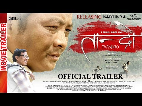 Taandro | Nepali Movie