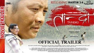 "New Nepali Movie - "" Taandro "" Official Trailer || Dayahang Rai, Buddhi Tamang || Lates  Movie 2017"