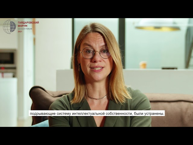 """ANOUK DE VROI'S INTERVIEW """"FOCUSING ON SUSTAINABILITY: WHAT TRANSFORMATIONS AWAIT THE HEALTHCARE SYSTEM IN 2021? - AN EXPERT'S PERSPECTIVE""""."""