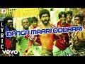 Anegan - Danga Maari Oodhari Lyric | Dhanush.