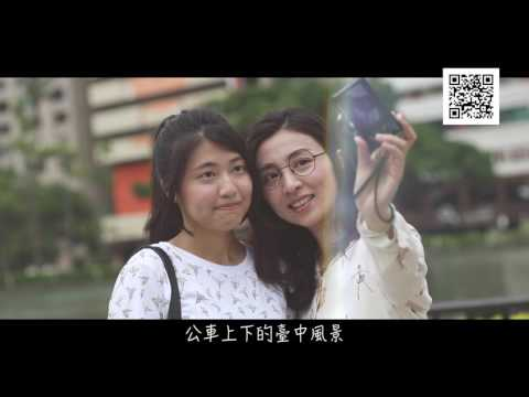 2017走讀新臺中-公車上下的臺中風景活動