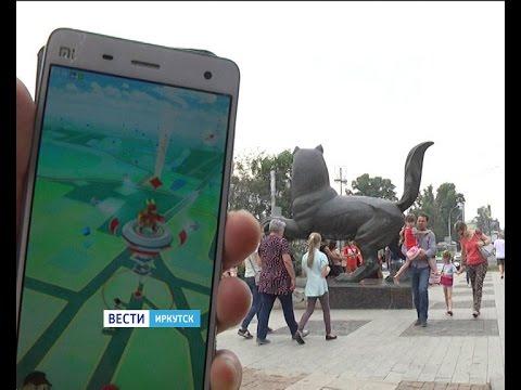 Охота на Покемонов: Иркутск сошёл с ума!, Вести-Иркутск