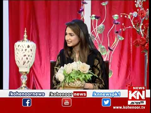 Good Morning 07 September 2019 | Kohenoor News Pakistan
