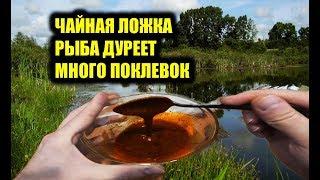 Бисквитная крошка для рыбалки на вес