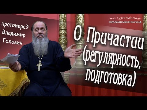 Конфликт православной церкви