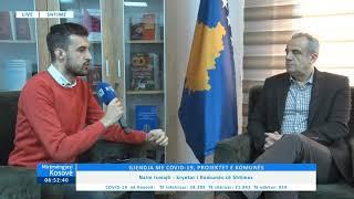Mirëmëngjesi Kosovë - Drejtpërdrejt - Naim Ismajli 23.11.2020