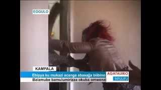 Ebipya Ku Mukazi Acanga Abasajja Biibino