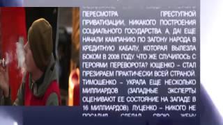 ЕВРОМАЙДАН   это не РЕВОЛЮЦИЯ, это ПЕРЕВОРОТ