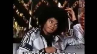 Майкл Джексон Интервью у Молли Мелдрама, 1977.avi