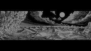 Wyatt E. - Nebuchadnezzar II  (Exile to Beyn Neharot LP, 2017)