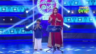 Pathinalam Ravu Season2 (Epi74 Part2) Little Star Asad Singing With Surumi