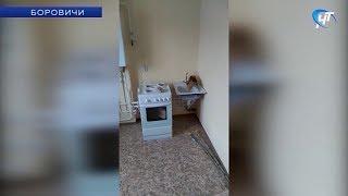 Дети-сироты из Боровичей жалуются на качество предоставленного жилья