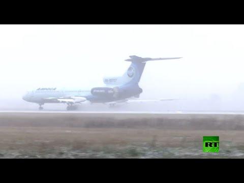 العرب اليوم - شاهد: طائرة الركاب