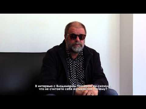 Борис Гребенщиков и группа Аквариум в Торонто