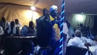 Sheikh Imam Ba Kawsu