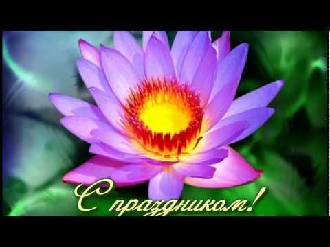 Песня про счастье русские