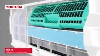 Кондиционер TOSHIBA RAS-10N3KVR-E от компании F-Mart - видео