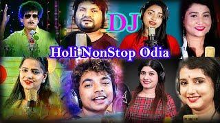 Holi NonStop Odia Dance Mix Dj || 2020 || Top Singer Mix || DjGita