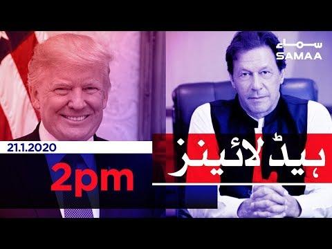 Samaa Headlines - 2PM - 21 January 2020
