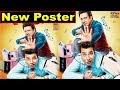 FRYDAY | NEW POSTER  | Official | 2018 | Govinda | Varun Sharma | Sanjay Mishra | FRYDAY