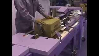 ダンボール半自動製函機とI貼り封緘機の導入事例 セキスイ